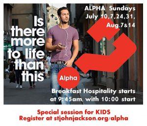 Alpha Summer ad