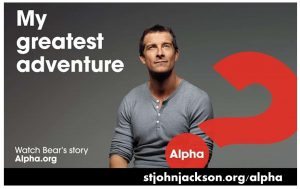 Alpha Ad STJ Generic Bear