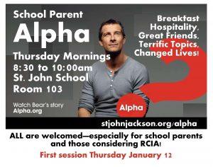 AlphaSchoolAd